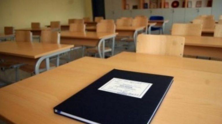 Këshilli i Nxënësve kundër grevës