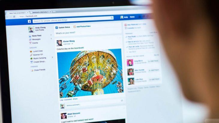 Çfarë është shtrirja e postimeve në Facebook dhe si funksionon?