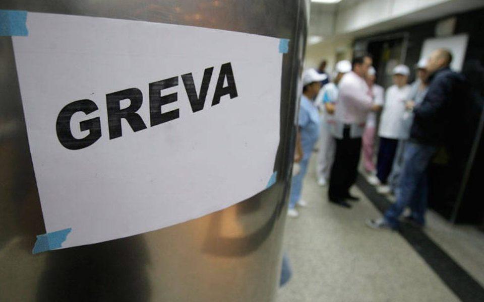 Kosovës duket se nuk do t'i ndalen grevat, tri sindikata paralajmërojnë kolaps të shtetit