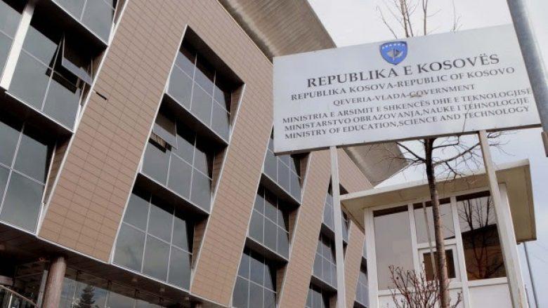 Nuk merren masa ndaj zyrtarëve serbë që u paguan pa qenë asnjë ditë në punë