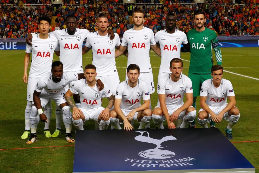 Zyrtare: Super ylli i Tottenham detyrohet ta kryejë shërbimin ushtarak