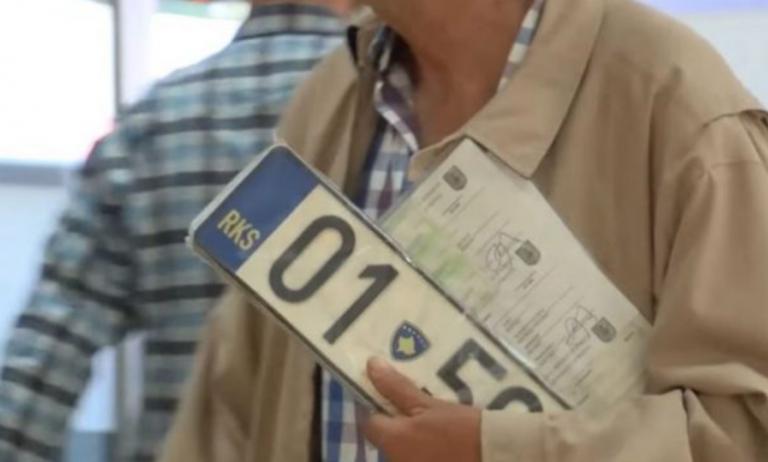 Pezullimi i punës në Qendrën e Regjistrimit, si mund të lëvizni pa regjistrim të veturës
