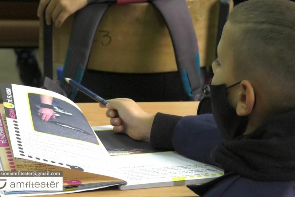 Emisioni Amfiteater 22 - Kosova në fund të testit TIMSS dhe problemet që patën shkollat në vitit 2020