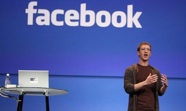 """Mark Zuckerberg ka plane të tjera për """"Facebook"""""""