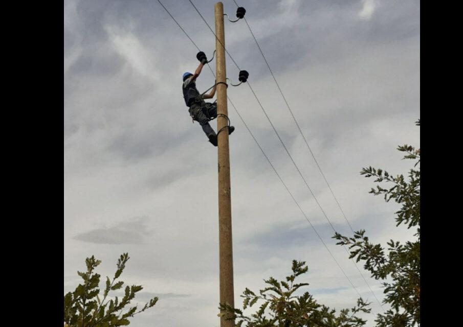 Situata e rrjetit nga terreni