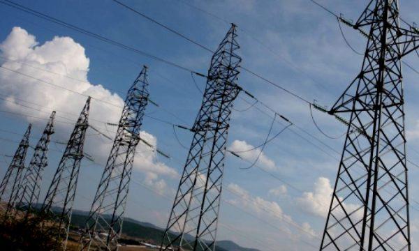 KEDS: Kurseni energjinë elektrike